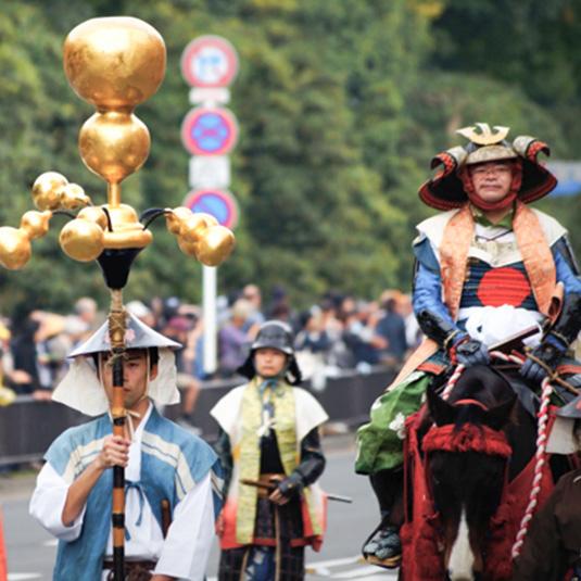 京都イベント情報 10月 秋