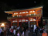 京都で年越しするけど、何をすればいいの?