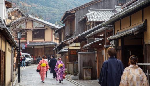 京都ひとり旅を成功させる秘訣とは?