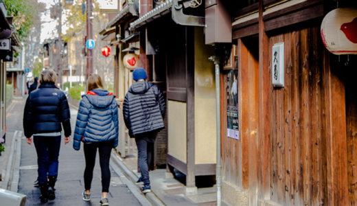 京都観光空いてる時期や安いシーズンは?