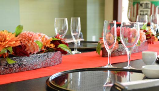 京都の結納・両家顔合わせ食事会におすすめの人気店を紹介します