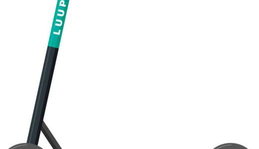 電動キックボードのシェアリングサービス「LUUP」 自治体との連携協定の締結