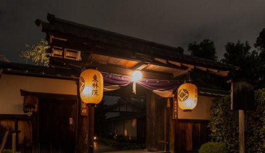 沙羅の花を愛でる会 東林院(妙心寺塔頭)