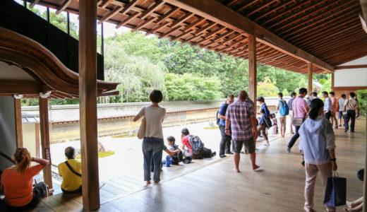 京都旅行の費用を予算別に比較!!自分にあった京都ツアーを選ぼう